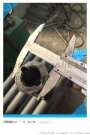 模板拉杆/爬锥螺母/高强螺栓