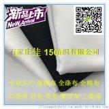 河北晉州魚骨紋口袋布生產廠家110x76