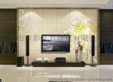 佛山瓷磚背景牆廠家個性定製彩虹石品牌簡約現代客廳電視背景牆瓷磚雅閣 陶瓷藝術壁畫