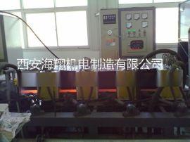 西安海翔高强度螺杆紧固件中频感应调质加热炉