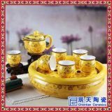 高檔茶具龍紋青花茶杯