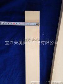 氧化铝陶瓷板、氧化铝陶瓷