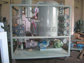 广东变压器油滤油机