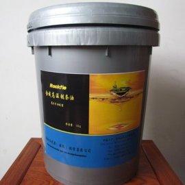 进口高温链条油 无结焦合成高温链条油 德国洛克菲