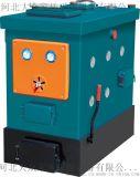 大衆家樂BW型三回程儲煤式流動燃燒氣化鍋爐