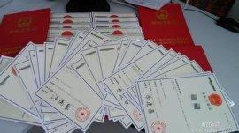 商标注册-国内、国际商标注册