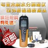 CEM华盛昌DT-129专业木材水分计温湿度测量仪