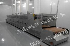 加热设备工业微波加热干燥设备批发商