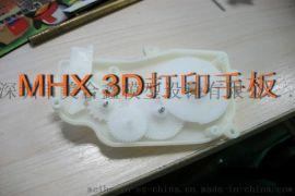 SLA激光成型手板,SLA快速激光成型手板