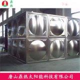 南京可定制鼎热201不锈钢消防水箱原水处理设备厂家直销
