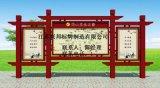 安徽宣城宣传栏路名牌广告牌候车亭精神堡垒兴邦标牌制造