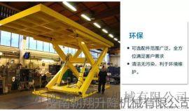 固定式升降机 汽车举升机 液压式升降平台 液压式升降设备厂家直接报价