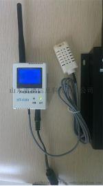 GSP认证必备冷藏车温湿度记录仪