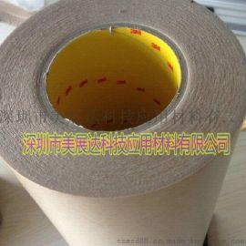 3M1015 柔版印刷贴版双面胶带 工业胶带