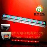 瑞光24颗RGB长条带DMX512洗墙灯外控洗墙灯|长条灯|硬条灯|广州舞台灯光|舞台灯具