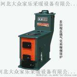廠家直銷DF型多回程反燒氣化採暖做飯