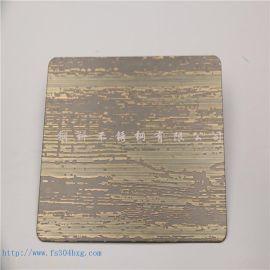 青古铜蚀刻不锈钢板,蚀刻木纹不锈钢板批发