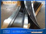 【黑河】鋼邊橡膠止水帶 350*8止水帶 正規廠家定製