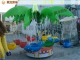 椰子樹鞦韆飛魚價格,廣場上的旋轉飛魚多少錢一臺,兒童電動飛魚