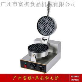 【广州富祺】**UWB-1单头华夫炉 质保一年