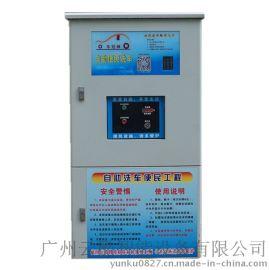 车冠神微支付自助洗车机CGS-96  高压智能洗车机