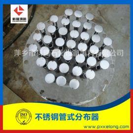 塔内件升气管分布器 管式液体分布器
