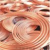 厂家直销高质铜管 盘管 紫铜管件 可发图加工定制