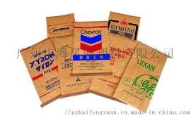 牛皮纸袋 化工专用25KG包装袋