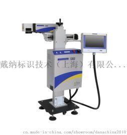 厂家直销唐山市20瓦光纤激光打标机 打码机 喷码机