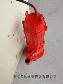 工业高温废水泵,耐热潜污泵,耐高温排污泵