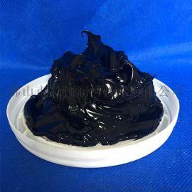 高效电触点导电膏 电镀导电润滑脂