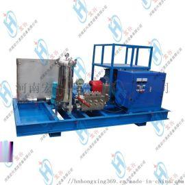 宏兴700公斤除磷高压清洗机  工业管线用