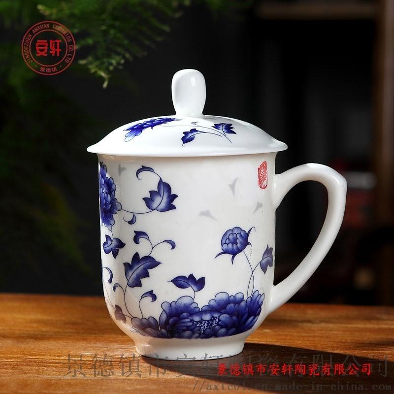 十周年庆典礼品定制茶杯加logo