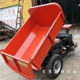 工程矿用工地农用电动三轮车 小型自卸三轮车