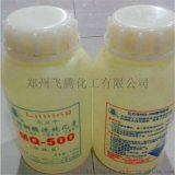 廠家直銷不鏽鋼酸洗膏 不鏽鋼酸洗液