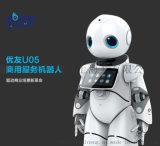 上海智慧機器人租賃-婚慶年會節目創意-機器人出租