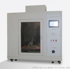 触屏式灼热丝试验仪