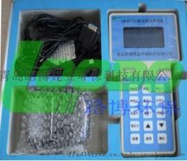 LB-KC(A)型粉尘浓度检测仪