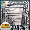 鋼結構件廠家直供各類高層建築廠房用鋼結構 廣東實力源頭廠家 量大從優