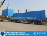 天津生活污水處理工程