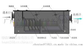 广州番禺工业油污水设备油水分离器不锈钢隔油池