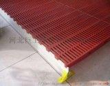 产床漏粪板支撑梁