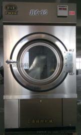 毛巾工业烘干机15公斤