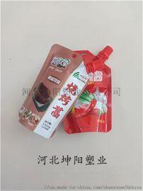 食品包装卷膜**酱料真空袋调料防漏复合卷膜