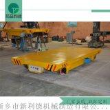 滑線式軌道車廠家定製低壓軌道平板車