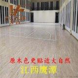 批发室内篮球馆专用地板