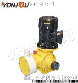 DJ-Z系列机械隔膜式计量泵
