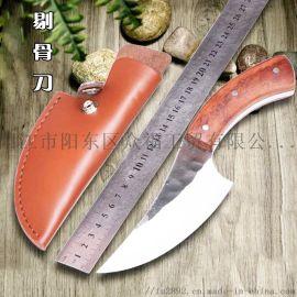 剔骨刀廚房工具屠夫切肉刀骨刀割肉切片刀