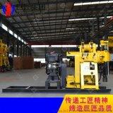 地熱水井鑽機HZ-200Y水文水井鑽機