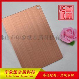 供应201宁夏机械拉丝红古铜不锈钢板